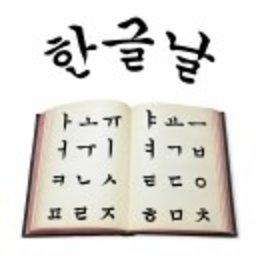 mistername-KoreanFix icon